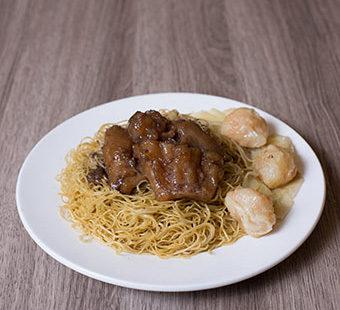wonton-tendon-noodles